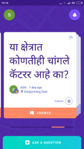 Google Launches New Hyperlocal App 'Neighbourly' In India