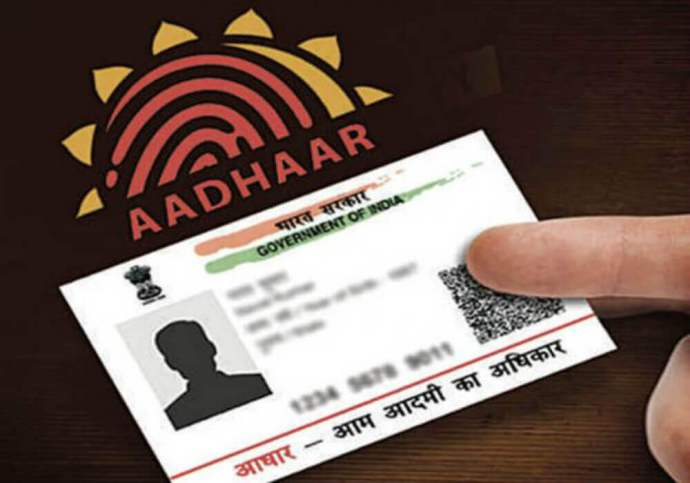 Aadhaar Virtual ID Can Now Get Your SIM Verified