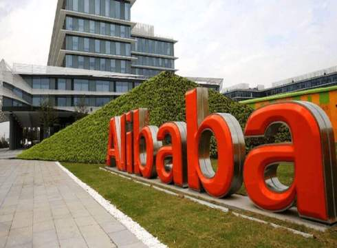 Alibaba To Work With Ganesh Ventures To Scale Up Investments In India
