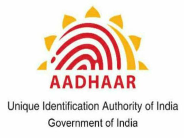 UIDAI Extends Deadline For Banks To Enroll, Update Aadhaar