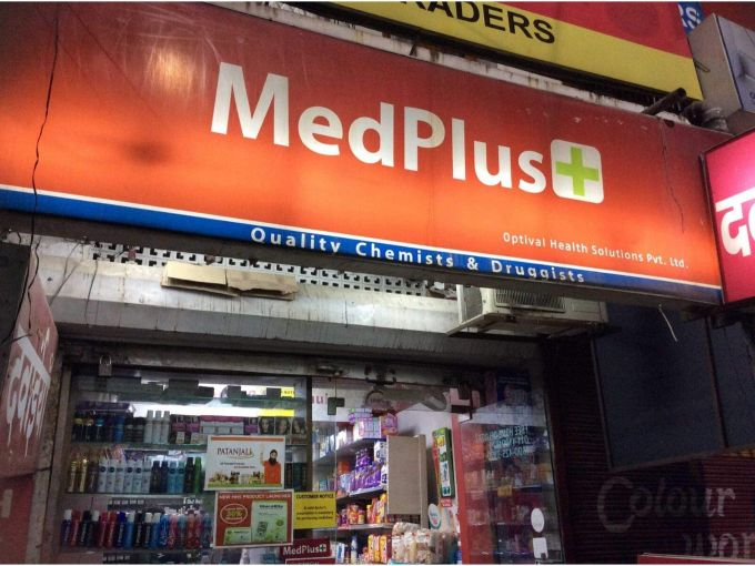 MedPlus Looks To Raise INR 700 Cr For Pan-India Expansion With IPO