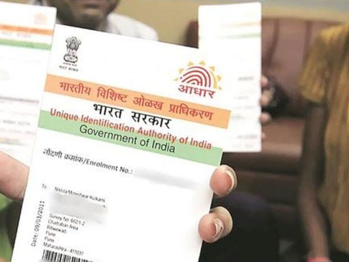 Govt Could Allow Aadhaar eKYC For NBFCs To Push Growth