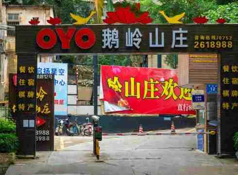 Amid Coronavirus Outbreak, 3000 OYO China Employees To Be Laid Off