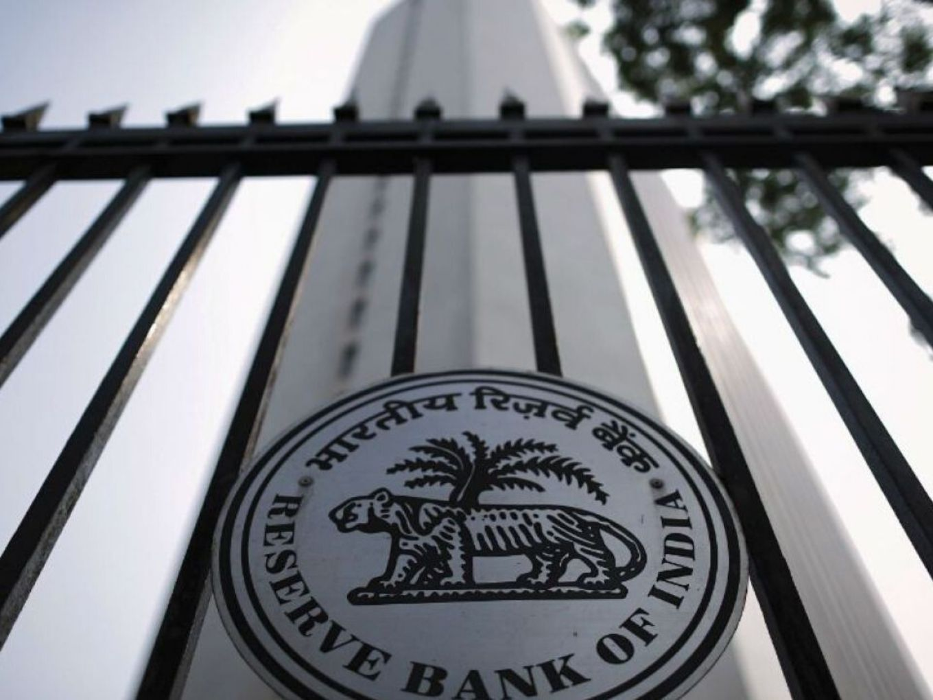 RBI Sets Up Payments Infrastructure Fund To Boost Digitisation In Rural India