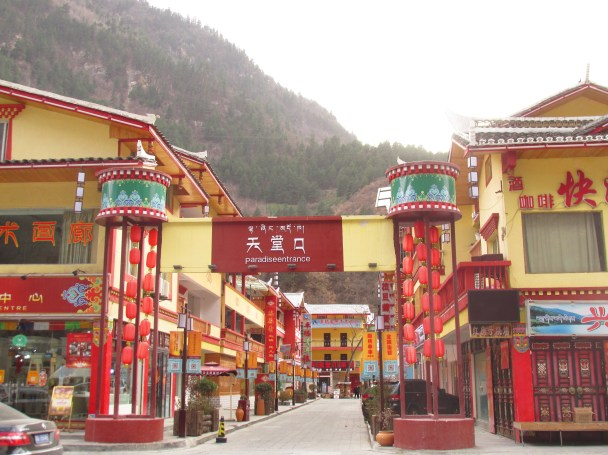 Para que nadie se pierda, esta calle es la entrada al paraíso (en la aldea de Pengfeng, donde se puede dormir cuando se visita Jiuzhaigou).