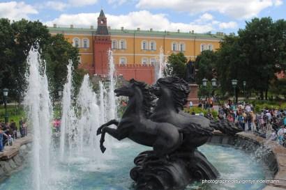 Brunnen am Kreml