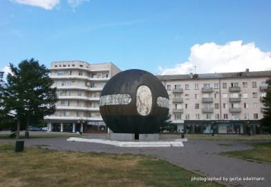 Memorial zur Erinnerung an die Stadtgründung