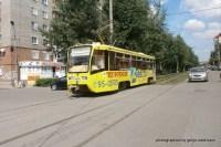 Die Straßenbahn sehen auf dem Foto besser aus als sie klingen