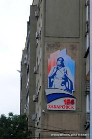 156 Jahre Chabarowsk