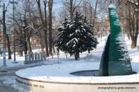 Denkmal für die toten Kinder von Sarajevo