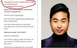 Captura de pantalla del mensaje de rechazo de actualización del pasaporte.
