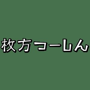 「枚方つーしん」を運営する株式会社  morondo  の株式取得(子会社化)に関するお知らせ