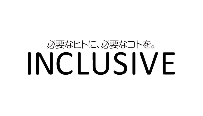 子会社「SNSメールマガジン」を改組し「Newsletter Asia」に社名変更