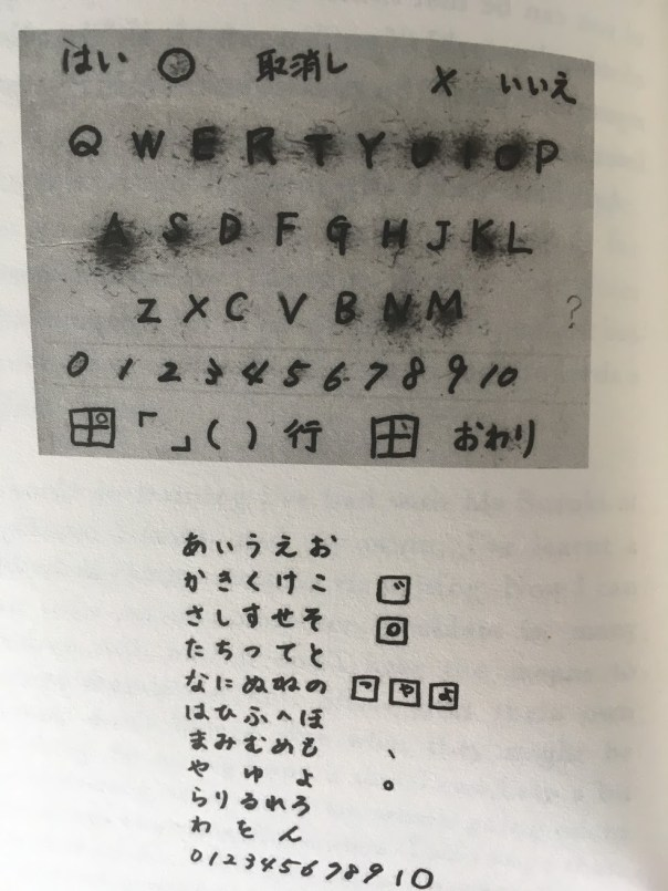 Noaki Higashida the reason I jump book autism communication grid