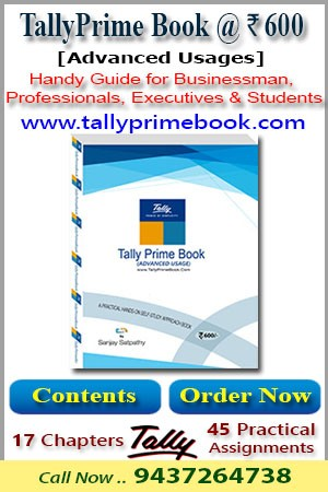Get... TallyPrime Book (Advanced Usage) @Rs.600