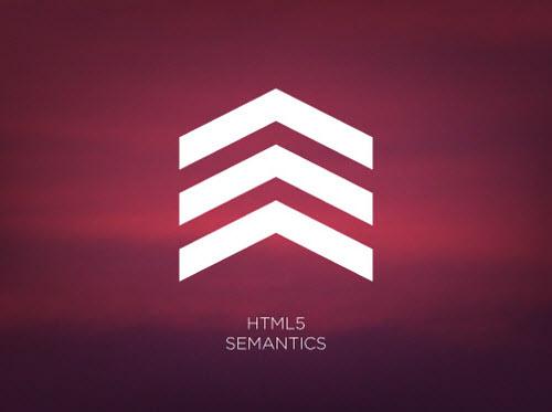 Logo de HTML 5 semántica