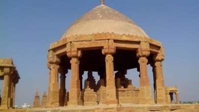 Photo of Chukhandi : The Historical Cemetery