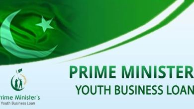 Photo of How to avail Prime Minister Youth Business Loan?
