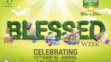 Photo of WB by Hemani Announces 'Blessed Week' Discounts on Herbal Products