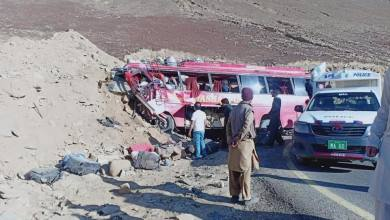 Photo of Babusar Top Bus Accident 22 dead 15 injured