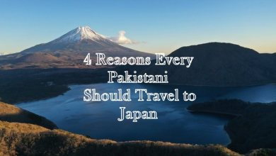 Photo of 4 Reasons Why Every Pakistani Should Travel to Japan