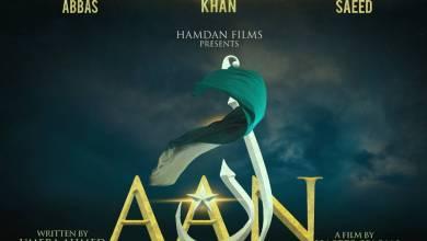 Photo of Zara Noor Abbas and Fawad Fawad Khan Upcoming Blockbuster 'Aan'
