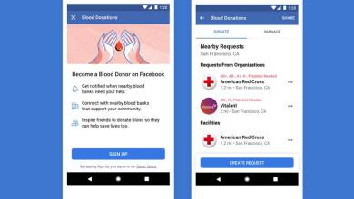 Photo of NHSRC Boosts Blood Donations with Facebook Blood Donations Feature