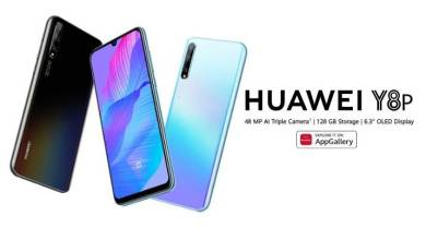 Photo of Huawei Y8p Price in Pakistan – with OLED Dewdrop Display