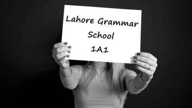Photo of Govt takes notice of Sexual Harassment at Lahore Grammar School