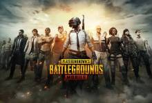 Photo of Punjab Police wants a ban on PUBG in Pakistan
