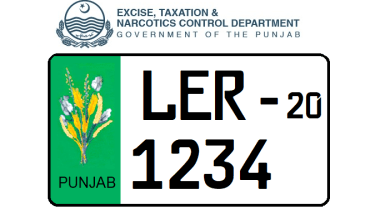 Photo of Motor Vehicle Registration made easy in Punjab