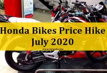 Photo of Altas Honda Bike prices increased by up to Rs. 20,000 [July 2020]