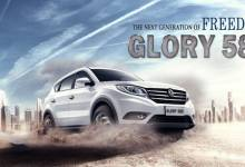 Photo of Regal Automobiles reveals Glory 580 & 580 Pro Prices, pre-booking opens