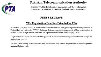 Photo of VPN Registration deadline extended by PTA
