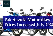 Photo of Pak Suzuki Bike prices revised [July 2020]