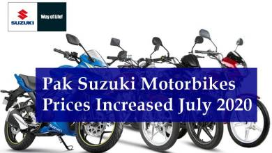 Photo of Pak Suzuki Bike prices revised [July 2020]