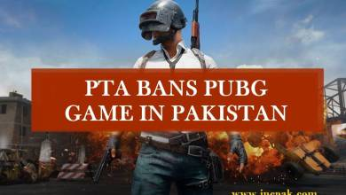 Photo of PTA temporarily bans PUBG in Pakistan