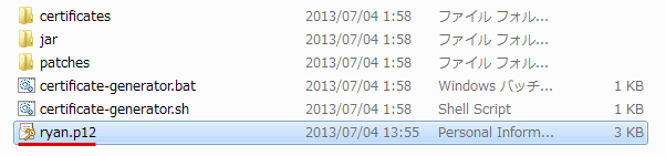tizen_certificate