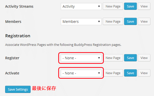 buddypress-user-register06