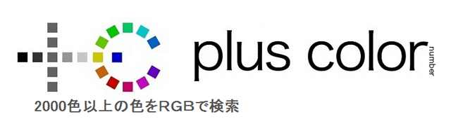 rgb-color-pluscolorn-thumb'