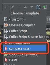 phpstorm-compass-mac04