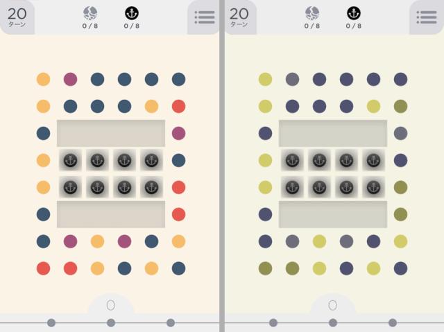 twodots-design-update03