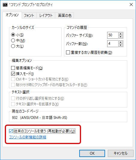 windows10-phpstorm-terminal03
