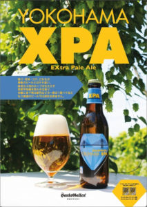 Yokohama Extra Pale Ale