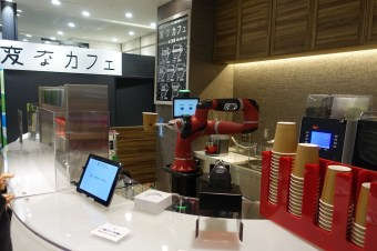 Can you imagine a robot now serves as even a barista???
