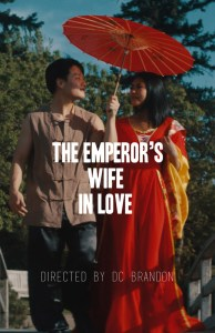 The Emperor's Wife in Love