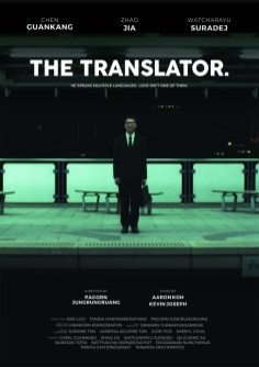 The Translator.