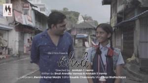 Bholi