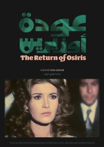 The Return of Osiris