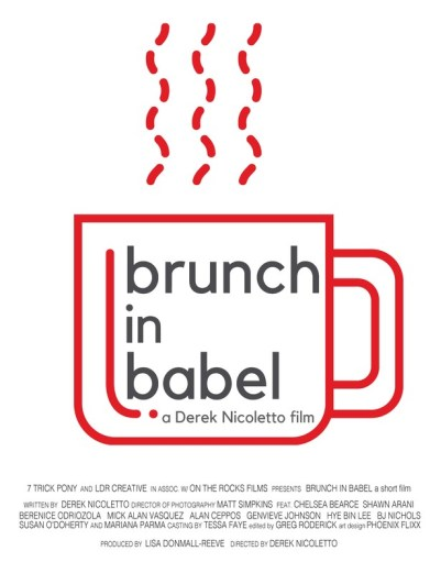 Brunch in Babel